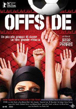 الفيلم الإيراني «Offside»