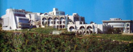 الدراسات المعمارية والمدينية (رهيف فياض) ـ جامعة البلمند