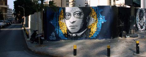 سمير جبران: لم أصادف أستاذ موسيقى علمني أكثر من محمود درويش (الصورة غرافيتي لمحمود درويش في الحمرا في بيروت)