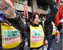 تظاهرة عمّالية في طوكيو تطالب بتأمين الضمان الصحي (تورو ياماناكا ـــ أ ف ب)