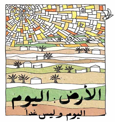 في مثل هذا اليوم من كلّ عام، نتذكر فلسطين التي زرعها الإحتلال جدراناً ومستوطنات وأنهار دم. «يوم الأرض»، يومٌ لأهلها الذين أردتهم النيران الإسرائيليّة، حين تظاهروا احتجاجاً على مصادرة أراضيهم في الجليل