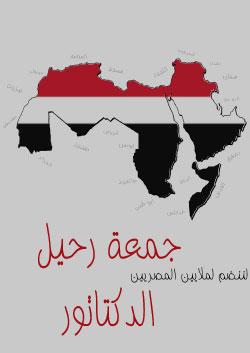 ملصق من تصميم رؤوف الحاج يحيى ـــ فلسطين