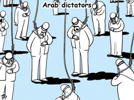 الديكتاتوريون العرب ـ  عماد حجاج