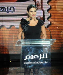جيهان عازار في إحدى حلقات البرنامج
