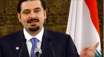 سعد الحريري (ا ف ب)