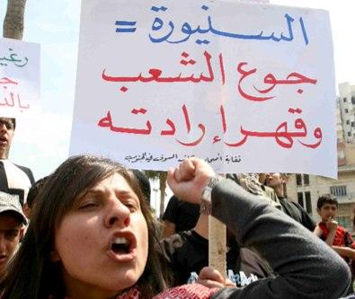 تهتف ضد الرئيس السنيورة في ساحة النجمة في صيدا (خالد الغربي)