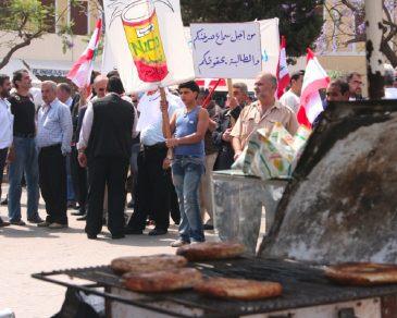 جانب من التجمع الإحتجاجي في طرابلس (عبد الكافي الصمد)