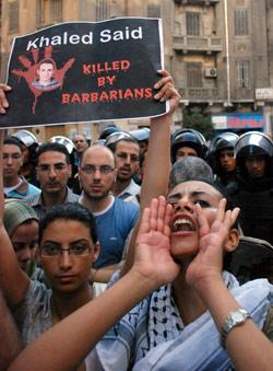 من التظاهرة المنددة بقتل خالد سعيد في الاسكندرية (أ ب)